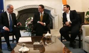 Τριμερής Κύπρου - Ελλάδας - Ισραήλ: Προώθηση κοινών έργων στον ενεργειακό τομέα