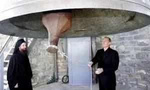 Ο Πούτιν δεν θα πάει στο Άγιο Όρος για τα 1000 χρόνια ρωσικής παρουσίας