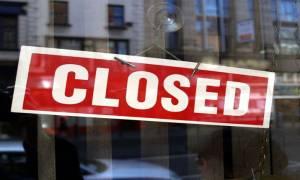 Κατεβάζουν ρολά στις 4 Φεβρουαρίου οι ιδιοκτήτες εμπορικών καταστημάτων