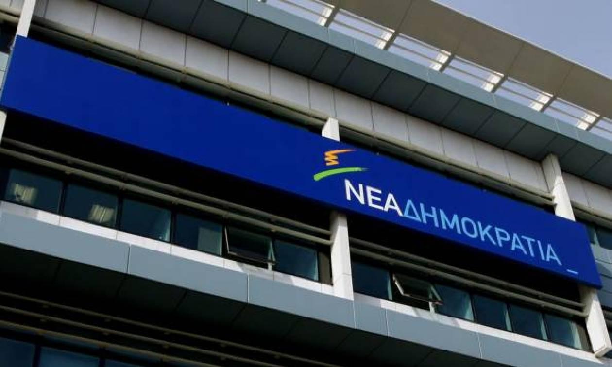 ΝΔ: Η κυβέρνηση αλώνει συστηματικά τις Ανεξάρτητες Αρχές