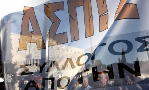 Πως θα πάρουν τις αποζημιώσεις τους 150.000 δικαιούχοι της ΑΣΠΙΣ