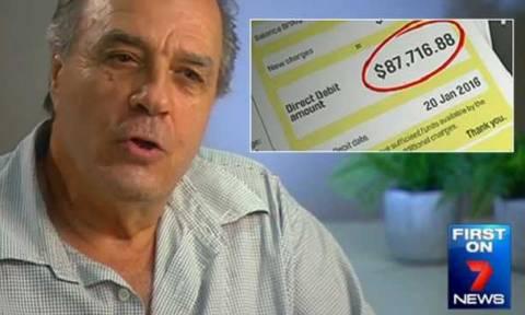 Εταιρία γκαζιού «ξετίναξε» Ελληνοαυστραλό «τραβώντας» $90.000 από τον τραπεζικό λογαριασμό του