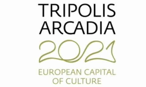 Παρουσίαση της Υποψηφιότητας TRIPOLIS-ARCADIA 2021