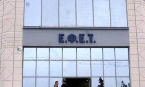 ΕΦΕΤ: Εντοπίστηκαν συσκευασίες με χρωματισμένα σπορέλαια που πωλούνταν ως ελαιόλαδα