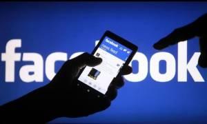 Το Facebook απαγορεύει αγοραπωλησίες όπλων μέσω του δικτύου του