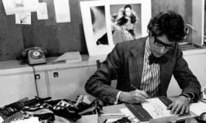 Θέλεις να μπεις στο ατελιέ του Yves Saint Laurent; Τώρα μπορείς!