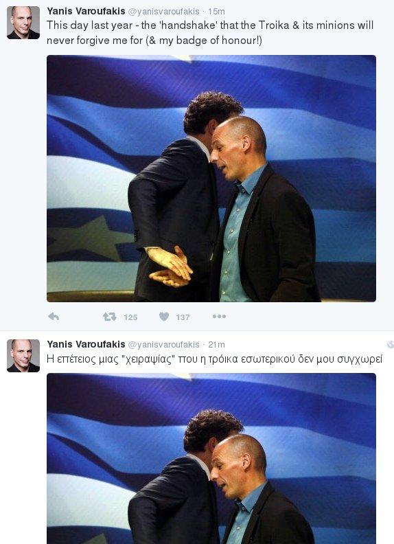 varoufakis.30.4.tweet 1