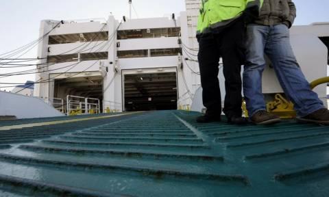 Κανονικά από αύριο τα δρομολόγια των πλοίων - Νέα απεργία της ΠΝΟ στις 4 και 5 Φεβρουαρίου