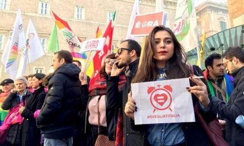 Κινητοποίηση στην Ιταλία κατά των Συμφώνων Συμβίωσης