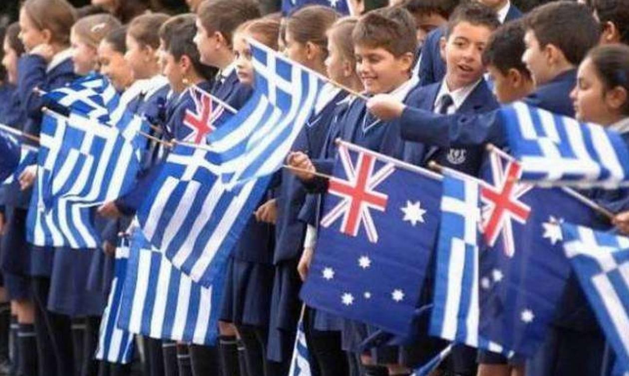 Τον Μάρτιο το νέο νομοθετικό πλαίσιο για την ελληνόγλωσση εκπαίδευση στο  εξωτερικό - Newsbomb
