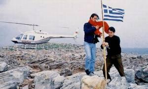 Σαν σήμερα το 1996 κορυφώνεται η κρίση στα Ίμια