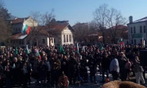 Βουλγαρία: Διαμαρτυρίες για την βουλγαρική ιστορία