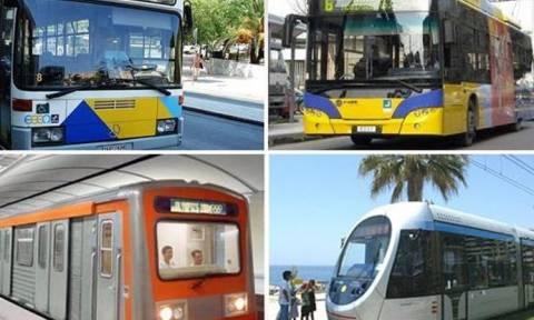 Προσοχή: Αυξάνονται τα εισιτήρια στα Μέσα Μαζικής Μεταφοράς