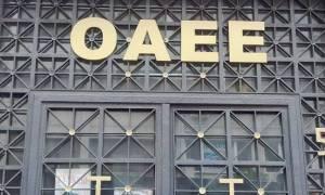 ΟΑΕΕ: Ηλεκτρονικά θα γίνονται οι περισσότερες διαδικασίες