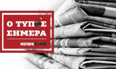 Εφημερίδες: Διαβάστε τα σημερινά (01/02/2016) πρωτοσέλιδα
