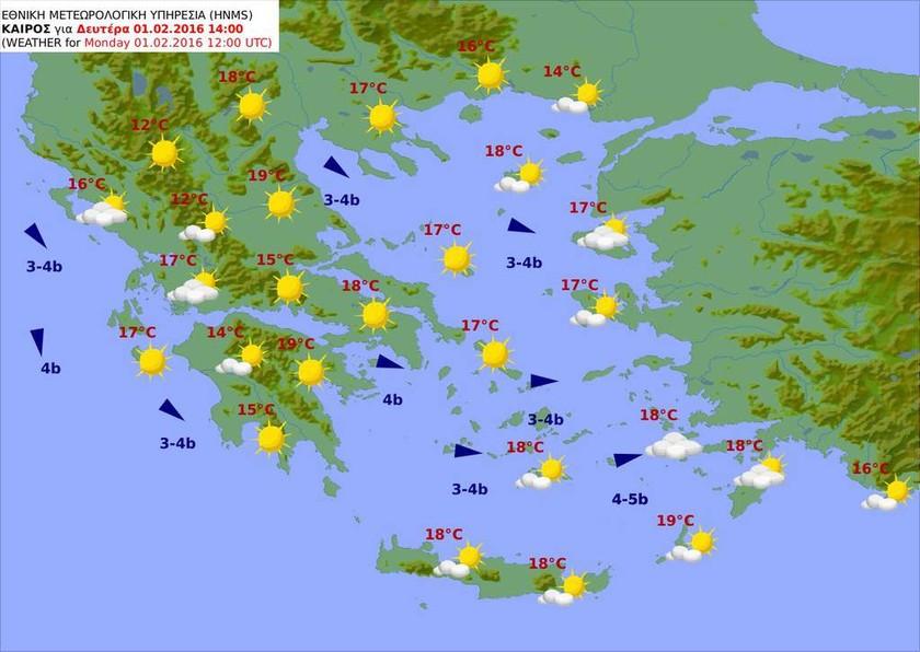 Ηλιόλουστος ο καιρός της Δευτέρας με «ανοιξιάτικες» θερμοκρασίες (pics)