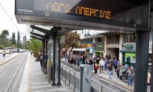 Απεργία: Πώς θα κινηθούν τα Μέσα Μαζικής Μεταφοράς την Τρίτη και την Πέμπτη