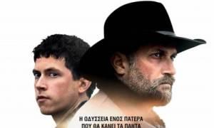 Les Cowboys, του Τομά Μπιντεγκέν