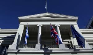 Υπουργείο Εξωτερικών για τρομοκρατικά χτυπήματα: Η διεθνής κοινότητα πρέπει να βάλει τέλος στο χάος!