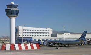 Συνελήφθη Ιρακινός στο «Ελ. Βενιζέλος» με διαβατήριο που είχε κλαπεί από την ISIS