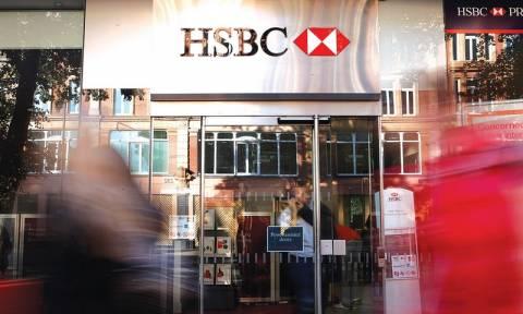 Γαλλία: Η δικαιοσύνη επικύρωσε το κατηγορητήριο κατά της τράπεζας HSBC
