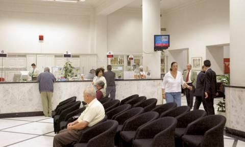 ΟΤΟΕ: Δε θα επιτρέψουμε απολύσεις στις τράπεζες