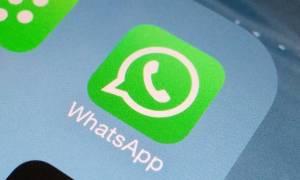 Το 1 δισ. χρήστες διεθνώς έφτασε το WhatsApp