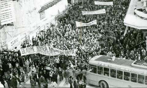Οι απεργίες που συντάραξαν την Ελλάδα!