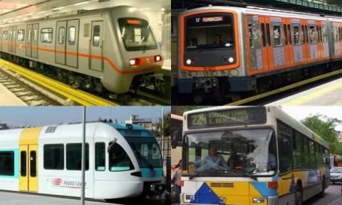Απεργία: Πώς θα κινηθούν αύριο Πέμπτη τα Μέσα Μαζικής Μεταφοράς