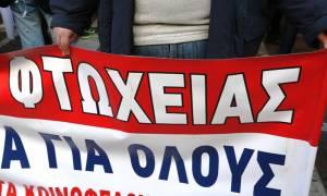 Πόσο έπεσαν οι μισθοί στην Ελλάδα το 2015;