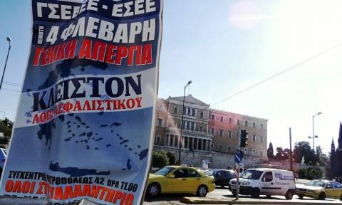 Απεργία: Κοινωνική «θηλιά» πνίγει την κυβέρνηση - Παραλύει η χώρα την Πέμπτη
