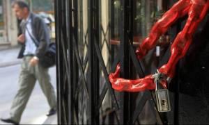 Απεργία: Κλειστά εμπορικά και καφετέριες στη Θεσσαλονίκη