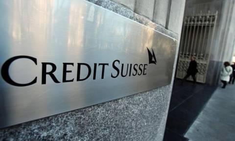 Credit Suisse: Ανακοινώνει ζημίες για πρώτη φορά από το 2008