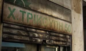 Βόμβες μολότοφ στα γραφεία του ΠΑΣΟΚ στη Χαριλάου Τρικούπη