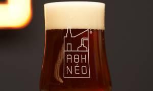 AΘΗΝΕΟ#7:  H νέα μπίρα του ΑΘΗΝΕΟ δίνει άλλη γεύση στο χειμώνα