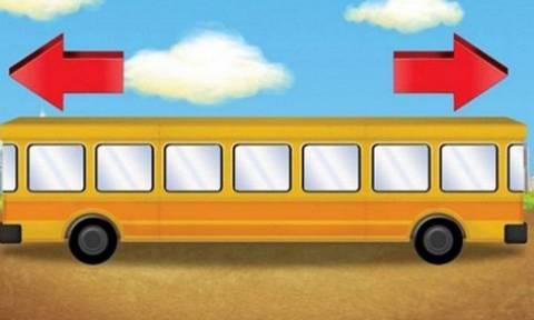 Ο γρίφος που διχάζει το διαδίκτυο - Προς τα πού κινείται το λεωφορείο; (photo&video)