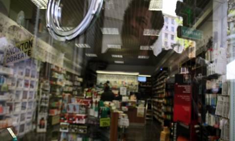 ΕΦΕΧ: Τα ΜΗΣΥΦΑ να μείνουν στα φαρμακεία – «Κόκκινο πανί» η αρνητική λίστα