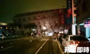 Κατάρρευση κτιρίων από ισχυρό σεισμό στην Ταϊβάν – Φόβοι για εκατοντάδες εγκλωβισμένους (pics & vid)