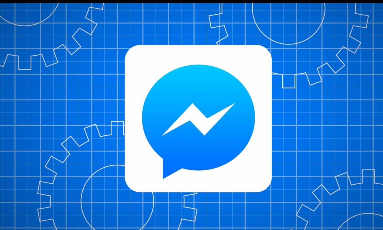 Facebook: Χρησιμοποιείς το messenger; Τότε οπωσδήποτε πρέπει να διαβάσεις αυτό