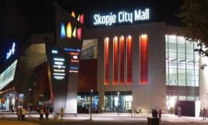 Ρολά κατέβασε το σούπερ μάρκετ της Carrefour στα Σκόπια