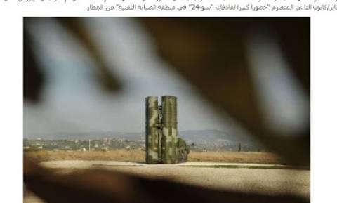 Δορυφορικές εικόνες από τη ρωσική βάση στη Συρία