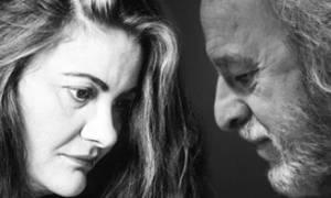 Ο Νότης Μαυρουδής και η Νένα Βενετσάνου στο Half Note