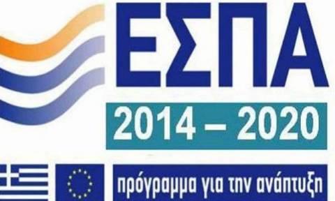 ΕΣΠΑ: Την Πέμπτη (11/2) οι προκηρύξεις για τα 4 νέα προγράμματα