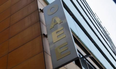 Πώς μπορούν να ενταχθούν στο Νόμο Κατσέλη οι οφειλέτες του ΟΑΕΕ