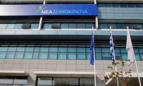 Έπεσαν οι υπογραφές για την μετακόμιση της ΝΔ από την Συγγρού στην Πειραιώς (photo)