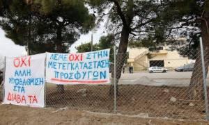 Αντιδράσεων συνέχεια στα Διαβατά για το Κέντρο Μετεγκατάστασης Μεταναστών