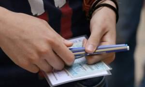 Πανελλαδικές εξετάσεις 2016 – Πότε ξεκινούν οι αιτήσεις για συμμετοχή – Όλα όσα πρέπει να γνωρίζετε