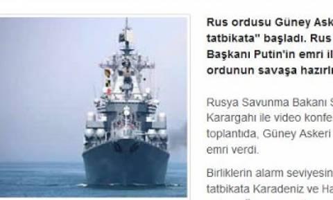 Ξαφνική στρατιωτική άσκηση της Ρωσίας