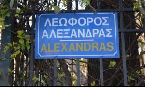 Κυκλοφοριακές ρυθμίσεις στην Λ. Αλεξάνδρας λόγω εργασιών