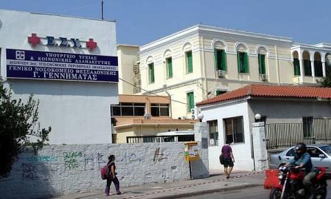 Θεσσαλονίκη: Κατάληψη στο «Γεννηματάς» από μέλη της ΠΟΕΔΗΝ